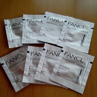 ファンケル(FANCL)のファンケル ホワイトニング エッセンス8包(美容液)
