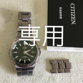 シチズン(CITIZEN)のシチズン アテッサ エコドライブ 電波 ソーラーh110-to11331(腕時計(アナログ))