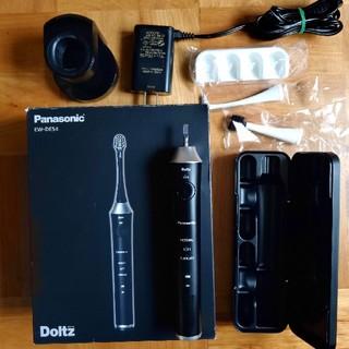 Panasonic - パナソニック 音波振動歯ブラシ ドルツ黒 EW-DE54-K