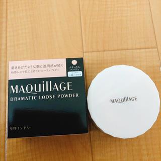 マキアージュ(MAQuillAGE)のマキアージュ ドラマティックルースパウダー(フェイスパウダー)