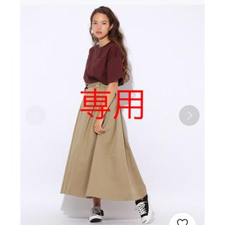 ニコアンド(niko and...)のディッキーズ×ニコアンド コラボ スカート(ロングスカート)