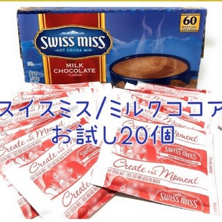 コストコ(コストコ)のミルクチョコレートココア(その他)