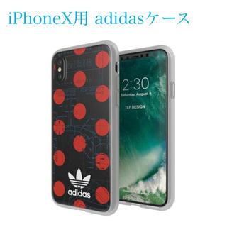 adidas - ☆送料無料 iPhoneXケース アディダス ソフトカバー adidas
