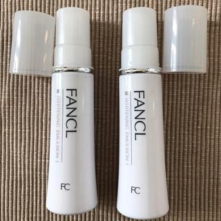 ファンケル(FANCL)のファンケルホワイトニング乳液さっぱり2本組(乳液 / ミルク)