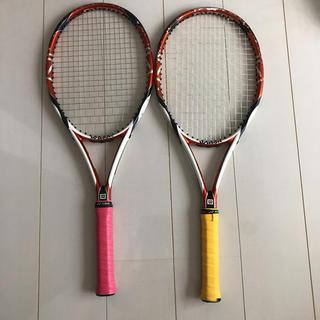 ウィルソン(wilson)の硬式テニスラケット ウィルソン 2本セット(ラケット)