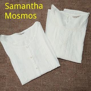 サマンサモスモス(SM2)のさらにお値下げ❗サマンサモスモス 半袖長袖ブラウスセット Mサイズ(シャツ/ブラウス(半袖/袖なし))