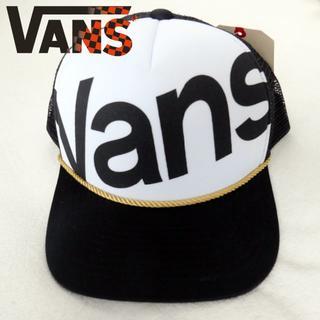 ヴァンズ(VANS)のVANS キャップ アジャスタブル ブラック&ホワイト(キャップ)