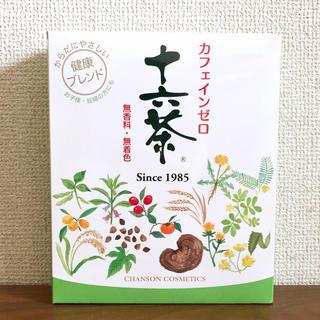 十六茶 1箱 300g(10g×30袋)健康ブレンド茶♡シャンソン化粧品 新品