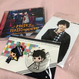岡本信彦CD(その他)