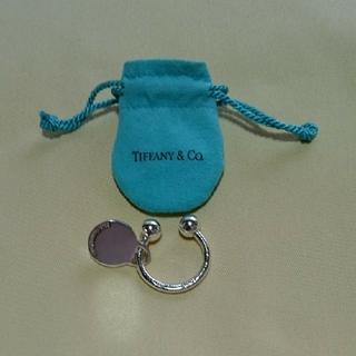 ティファニー(Tiffany & Co.)のティファニー:キーリング(その他)