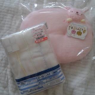 新品未開封☆ベビーまくら&ガーゼハンカチセット