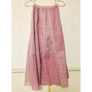 シビラ(Sybilla)のシビラ 刺繍 ロングスカート ラベンダーピンク(ロングスカート)