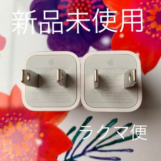 アイフォーン(iPhone)のiPhone 純正 アダプター 2個セット 新品未使用(変圧器/アダプター)