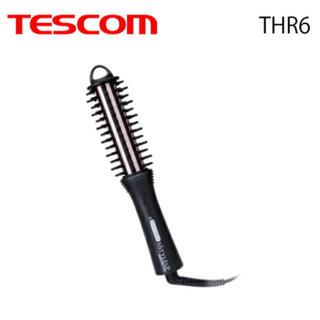テスコム(TESCOM)のヘアアイロン(ヘアアイロン)