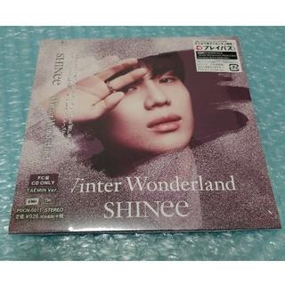 シャイニー(SHINee)のSHINee 「Winter Wonderland」(K-POP/アジア)