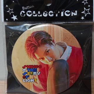 シャイニー(SHINee)のSHlNeeテミン缶バッジ(K-POP/アジア)