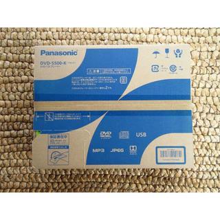 パナソニック(Panasonic)のパナソニック DVD/CDプレーヤーDVD-S500-K(DVDプレーヤー)