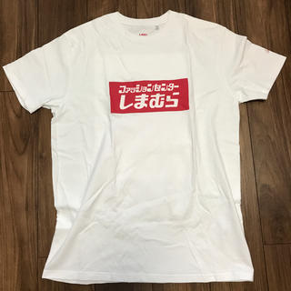 しまむら - しまむら LL Tシャツ