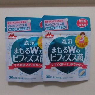 モリナガセイカ(森永製菓)の森永 まもるWのビフィズス菌 2袋セット(その他)