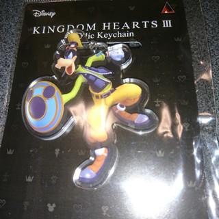 スクウェアエニックス(SQUARE ENIX)のスカイツリー限定 KINGDOM HEARTS Ⅲ キーホルダー(キャラクターグッズ)
