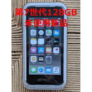 Apple - Apple iPod touch 128GB 第7世代 Apple