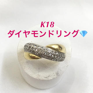 美品❤️K18ダイヤモンドリング❤️18金 ゴールド ダイヤ 刻印あり(リング(指輪))