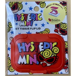 HYSTERIC MINI - ヒスミニ☆正規品☆新品☆ビタット☆赤☆おしり拭きケース☆蓋☆カバー