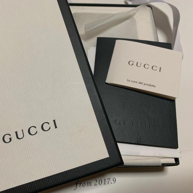 Gucci(グッチ)の専用 レディースのレディース その他(その他)の商品写真