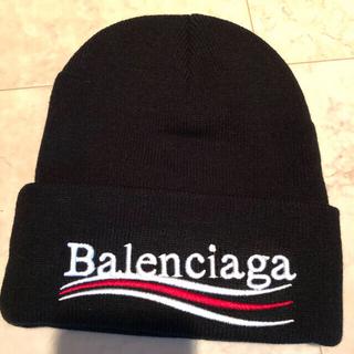 Balenciaga - 【バレンシアガ】ニット帽