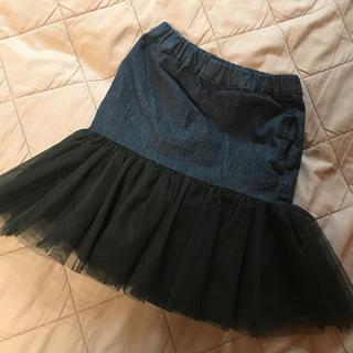 petit main - プチマイン スカート 110