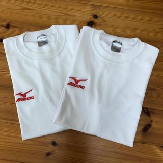 ミズノ(MIZUNO)のミズノ★胸刺繍ワンポイント白Tシャツ★2枚セット★Lサイズ★(その他)