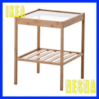 イケア(IKEA)のIKEA NESNA サイドテーブル (コーヒーテーブル/サイドテーブル)