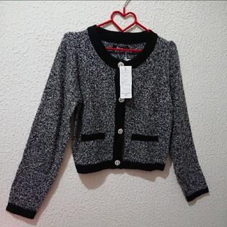 アベイル(Avail)の新品 Avail カーディガン+スカート セットアップ♥️M 夢展望 スーツ(セット/コーデ)