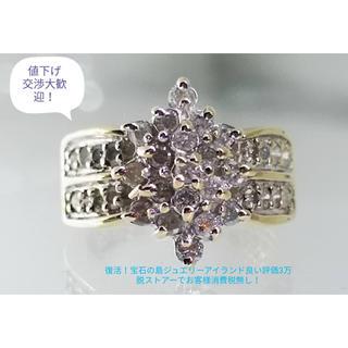 返品可!ダイヤ総計1.00ct!K10ゴージャスデザインリング 8.5号 ii(リング(指輪))