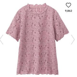ジーユー(GU)のレースフリルネックTシャツ(シャツ/ブラウス(半袖/袖なし))