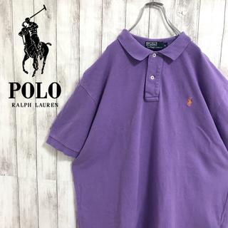 Ralph Lauren - 90s 古着 ラルフローレン RalphLauren 刺繍ロゴ ポロシャツ