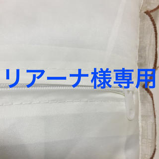 【リアーナ様専用】クッションカバーセット(ソファカバー)