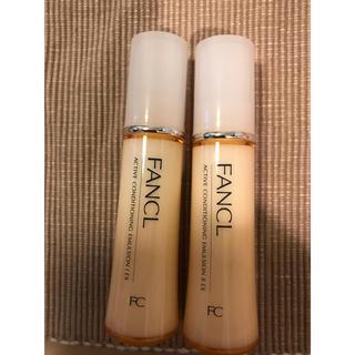 ファンケル(FANCL)のファンケル アクティブコンディショニングEX乳液しっとりさっぱり2本セット(乳液 / ミルク)