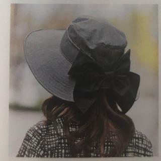 ポーラ(POLA)のポーラ ソーラープロテクト 帽子 ネイビー(帽子)