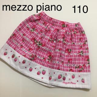 mezzo piano - メゾピアノ スカート いちご ピンク 日本製 110 フレア シャーリーテンプル