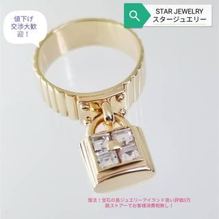 STAR JEWELRY - 返品可!即決!スタージュエリー☆揺れるK10ジルコンリング 11号 ik