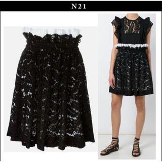 ヌメロヴェントゥーノ(N°21)のN°21 レーススカート(ひざ丈スカート)