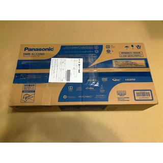 Panasonic - 【新品  未開封】DMR−SCZ2060 パナソニック DIGA 保証あり
