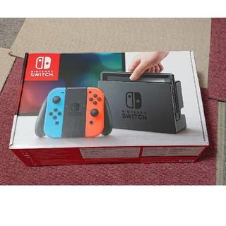 Nintendo Switch - switch本体とコントローラー