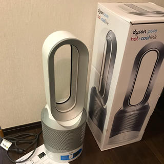 Dyson - ダイソン 扇風機 空気清浄機 hot + cool pure LINK HP03