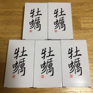 スモーク牡蠣の缶詰 5缶 ショップチャンネル(缶詰/瓶詰)