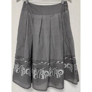 ミナペルホネン(mina perhonen)のサリースコット りすタックスカート(ひざ丈スカート)