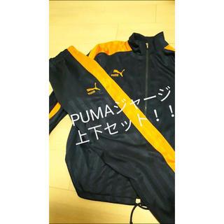 PUMA - プーマ PUMA ジャージ