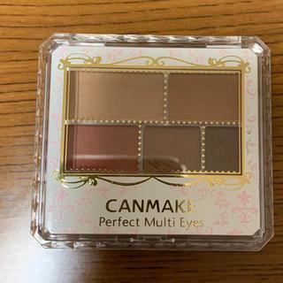CANMAKE - キャンメイク パーフェクトマルチアイズ03