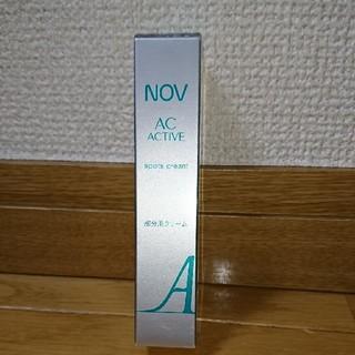 NOV - ノブ  ACアクティブスポッツ クリーム  部分用クリーム